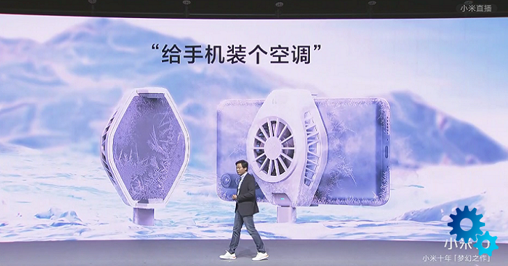 Xiaomi has announced a 20 portable smartphone cooler - Xiaomi has announced a $ 20 portable smartphone cooler