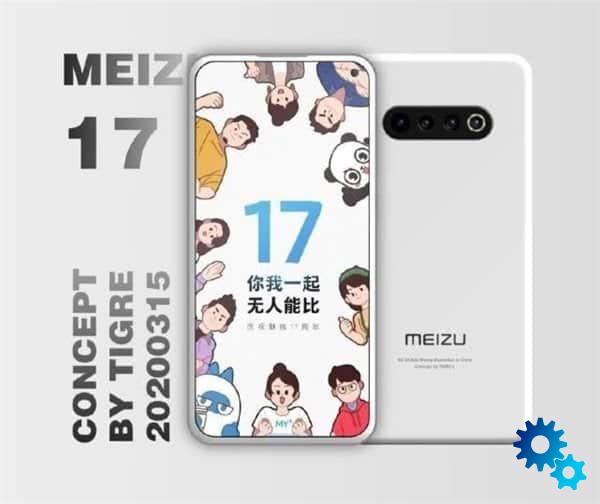 Complete Meizu 17 specifications surfaced online