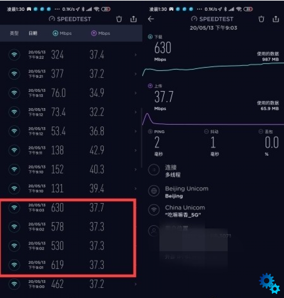image 10 976x1024 - Huawei AX3 Pro VS Xiaomi AX1800-Who is the better WiFi6 router?
