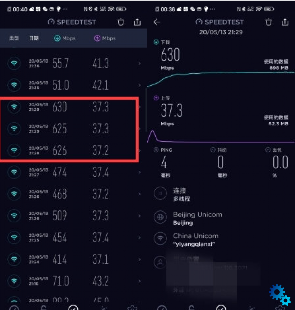 Huawei AX3 Pro VS Xiaomi AX1800-Who is the better WiFi6 router?
