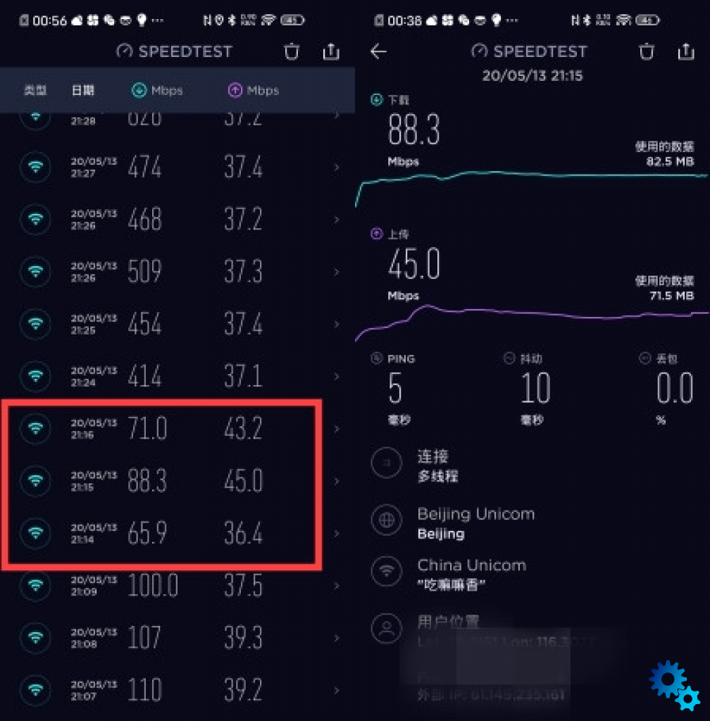 image 23 1008x1024 - Huawei AX3 Pro VS Xiaomi AX1800-Who is the better WiFi6 router?