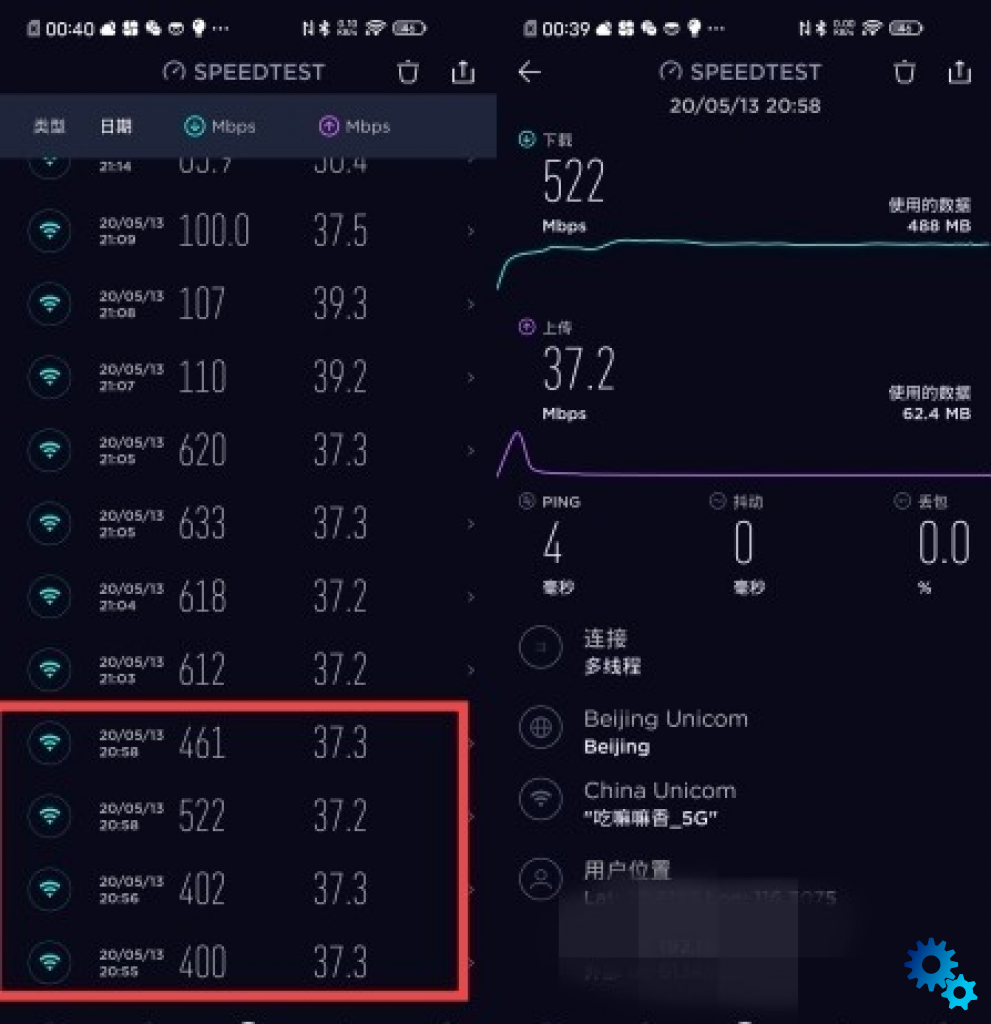 image 7 991x1024 - Huawei AX3 Pro VS Xiaomi AX1800-Who is the better WiFi6 router?