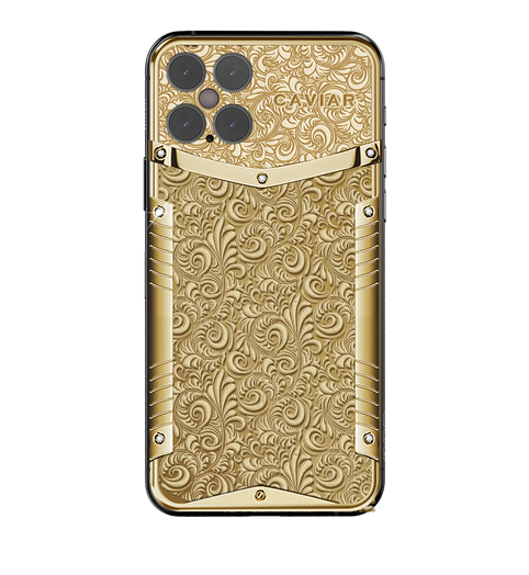 Although the iPhone 12 Pro has not yet been officially - Although the iPhone 12 Pro has not yet been officially introduced, it has already received its golden edition