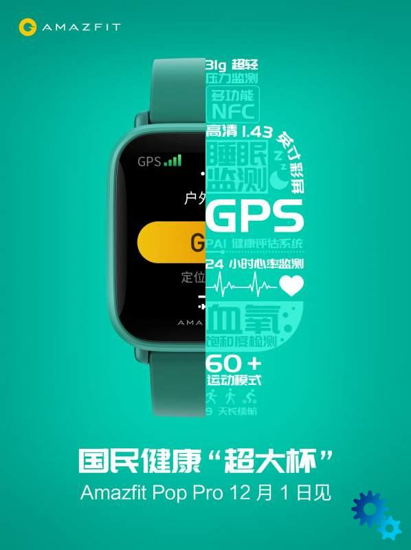 Amazfit Pop Pro with high precision GPS