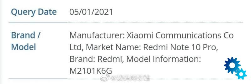 Redmi Note 10 Pro, Xiaomi ready to be presented