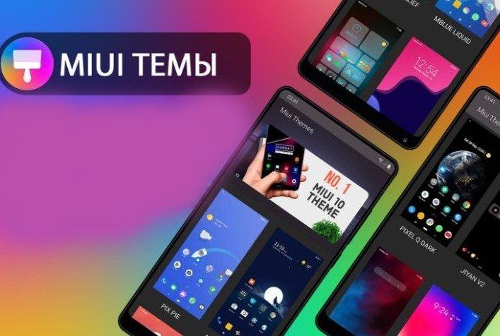 An unusual widget for MIUI 12 surprised Xiaomi fans with its quality