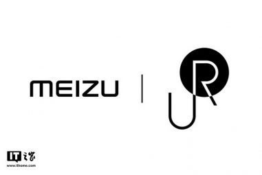 Meizu UR could be the new customizable smartphone service