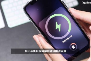 Realme copied MagSafe from iPhones 12. Magnetic chargers and wallets are aimed at Androids