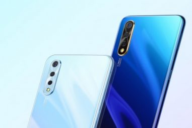 Vivo Y7s: official with in-display finger scanner, from 230 euros