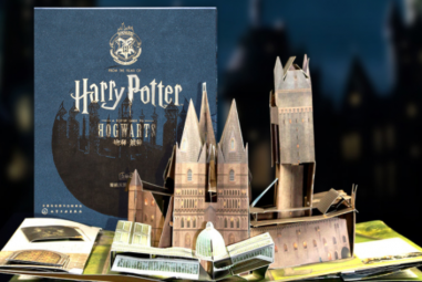Xiaomi presented a 3D book about Harry Potter for $ 47